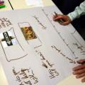 Competencias, andragogía, gestión del cambio, comunicación y solución de problemas en un proyecto
