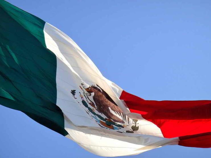 Análisis sobre la soberanía en México