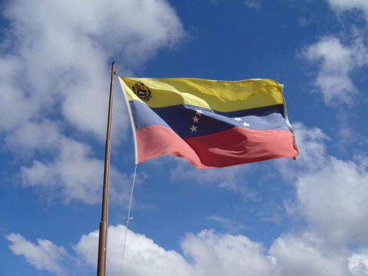 Prerrogativas nacionales en Venezuela