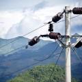 Electricidad en México y su reforma energética