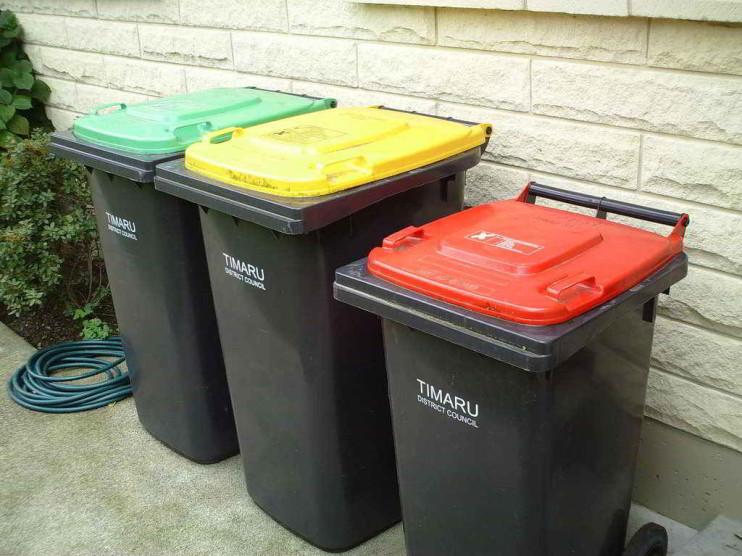 Ley para la gestión integral y el manejo de las basuras en Venezuela