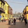 Análisis de la demografía actual del Perú
