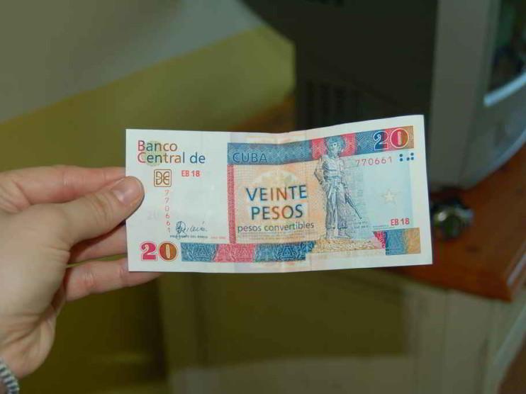 La necesidad de la recaudación pública y la afectación patrimonial en Cuba