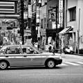 Japón y la crisis económica asiática de los años 90