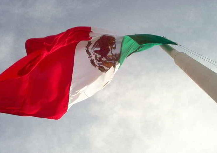 Competitividad empresarial en México