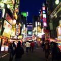 Crecimiento económico de Japón. Modelo de desarrollo y su revolución tecnológica