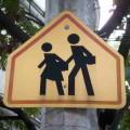 La gestión como parte del sistema educativo en México