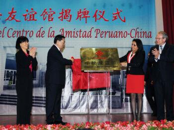 Análisis econométrico de la dependencia económica de Perú con China 1970-2014