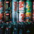 Una observación sobre el consumo capitalista