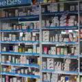 Riesgos de la fusión de cadenas de Farmacias en el Perú