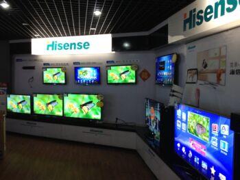 Satisfacción del cliente en la empresa Hisense