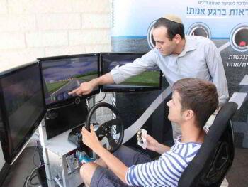 Israel un país dinámico y emprendedor